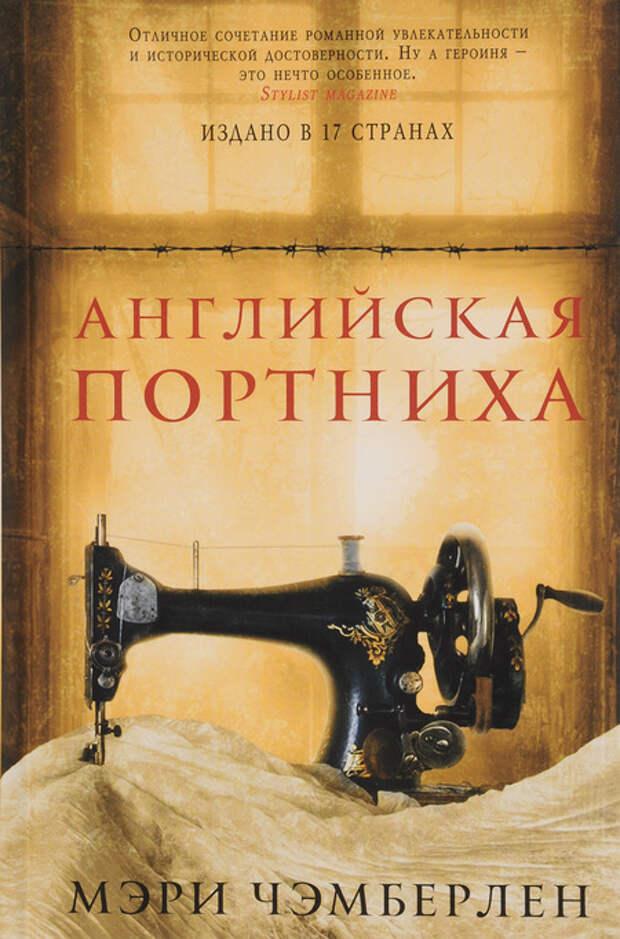 Куда пойти, что посмотреть и почитать: советует ведущая телеканала Москва 24 Алина Гилева