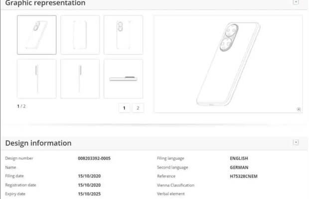 Компания Huawei получила патент на новый дизайн камеры для смартфонов