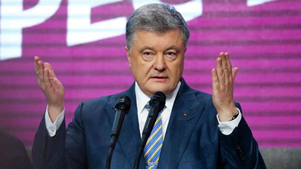 Генпрокуратура Украины вызвала Порошенко на допрос