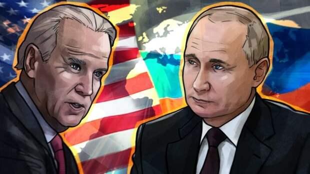 Бразильцы посоветовали Байдену не переходить красную черту Путина
