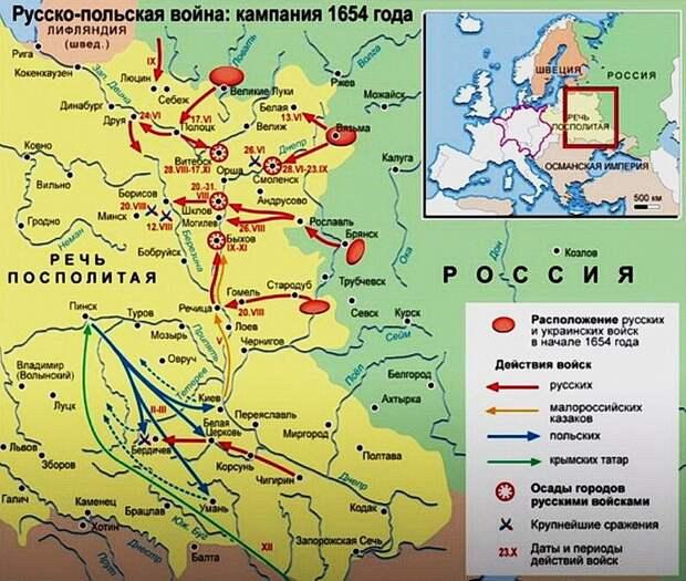 Карта боевых действий Государева похода 1654 года
