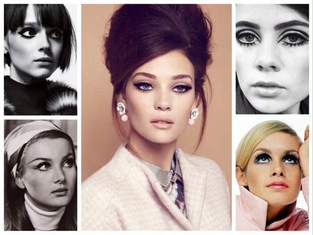 макияж 60х годов