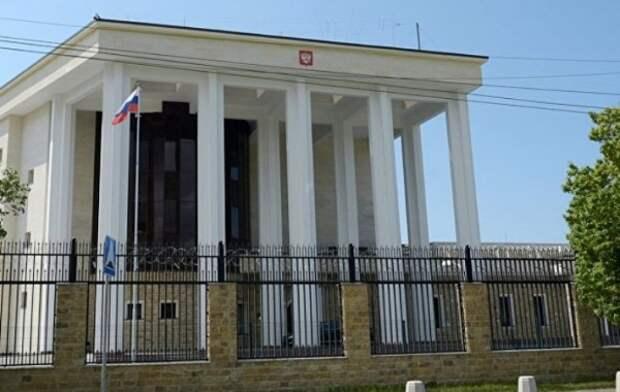 Посольство России вАбхазии: Грузинский «черный список»— популизм