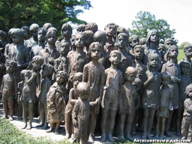 Может, этих детей сожгли живьём тоже партизаны? Или всё-таки так любимые Алексиевич бандеровцы?