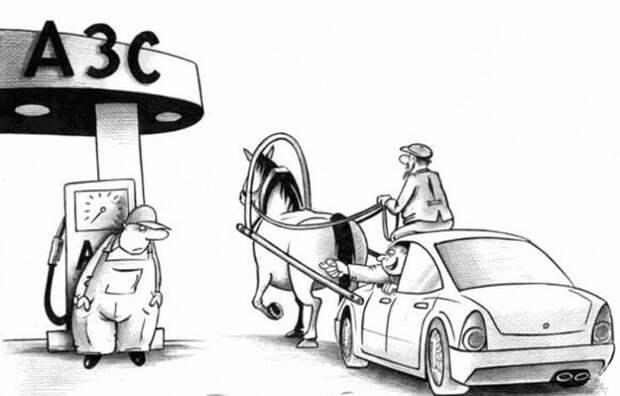 Почему после 22 апреля бензин непременно подорожает
