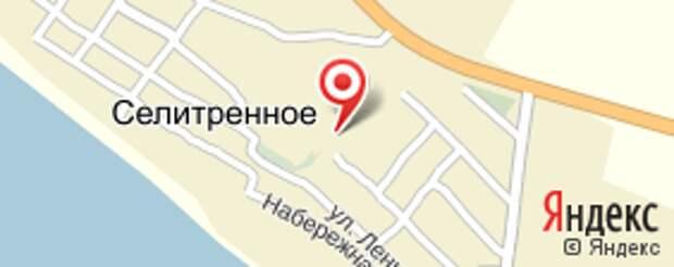 «Селитренное городище» - столица Золотой Орды.