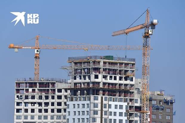 Строительство новых домов в Москве. Фото: Иван МАКЕЕВ