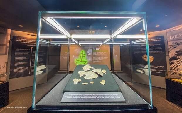 «Святой Грааль» найден при раскопках римского форта Виндоланда