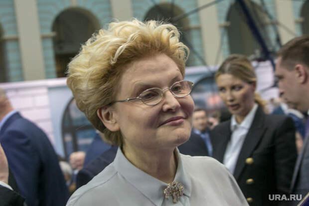 Послание Президента Федеральному Собранию Москва, портрет, малышева елена