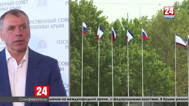 В Крыму собираются разделить должности Главы Республики и Председателя Совета министров