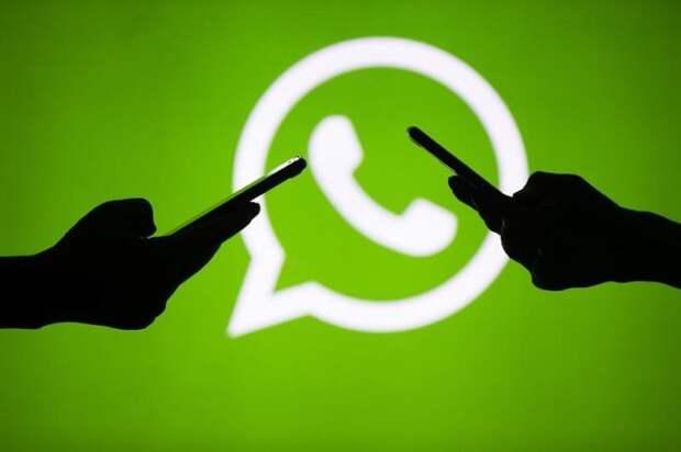 WhatsApp будет читать вашу переписку и показывать рекламу прямо в чатах