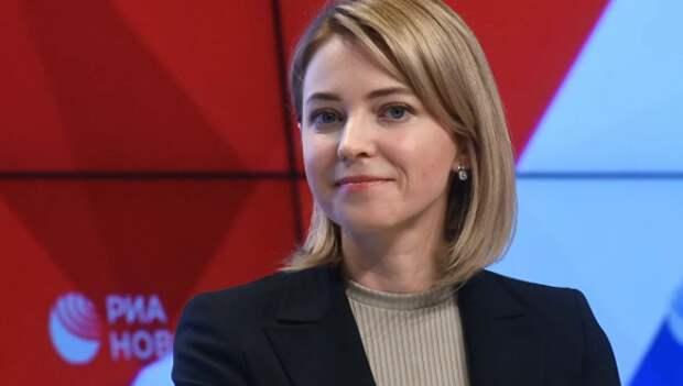 Наталья Поклонская допустила возвращение на должность прокурора Крыма