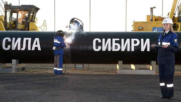 Российский газ вырос в цене для потребителей из Китая