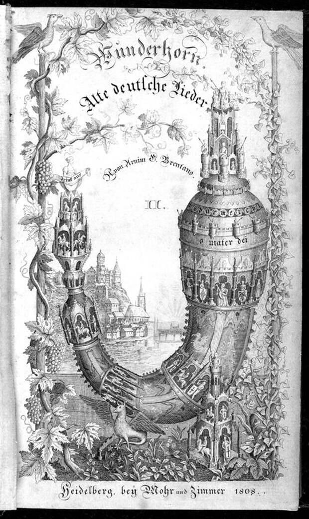 Гамельнский крысолов: откуда пошла легенда 5