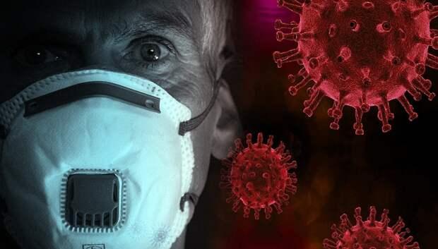14 пациентов с коронавирусом умерли в Подмосковье за сутки