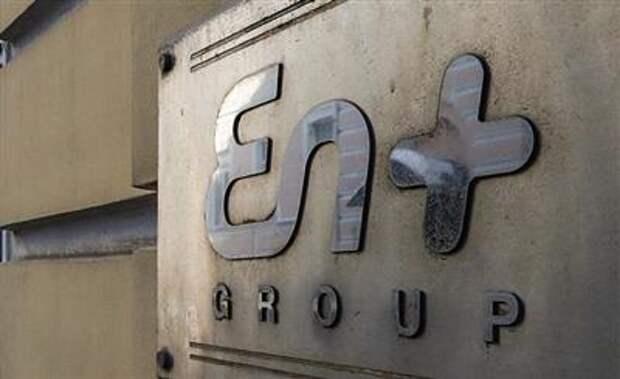 Объем производства алюминия En+ Group за 1 полугодие 2021 года увеличился на 0,1%