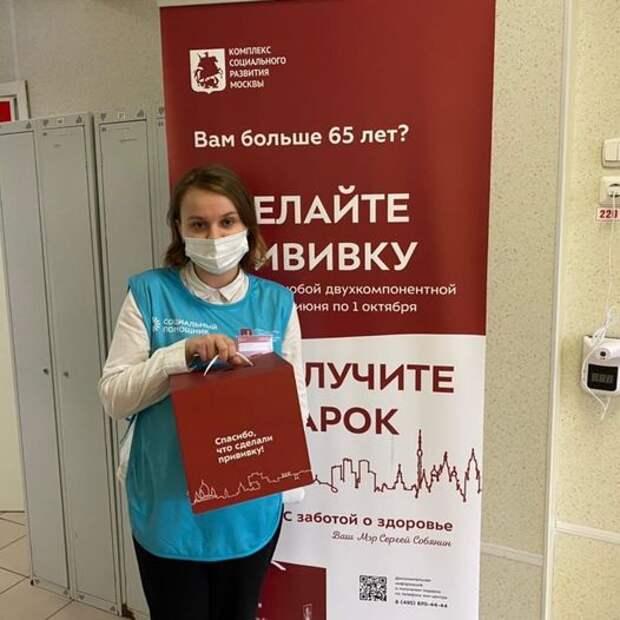 В соццентре на Новгородской пенсионеры смогут получить «Добрую коробку»