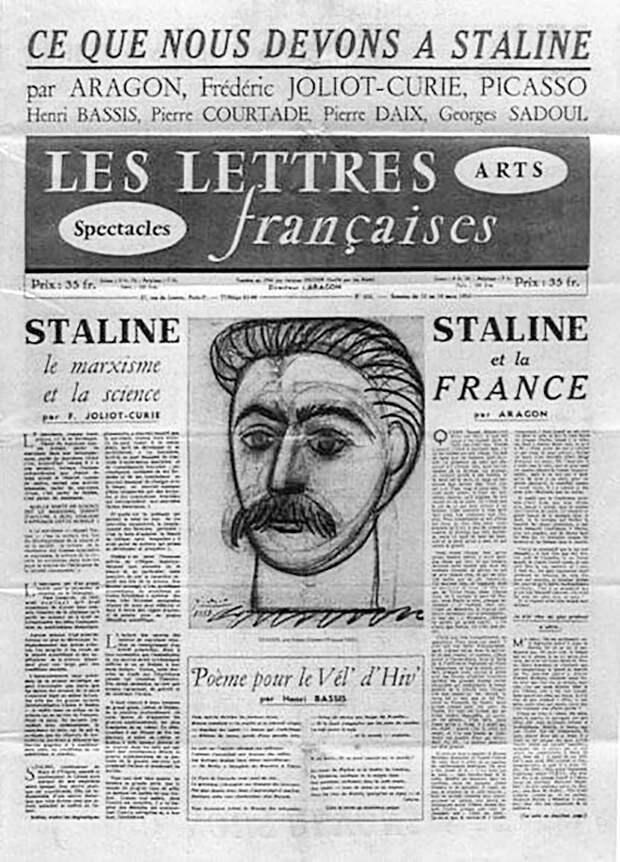 За что Пабло Пикассо дали Ленинскую премию