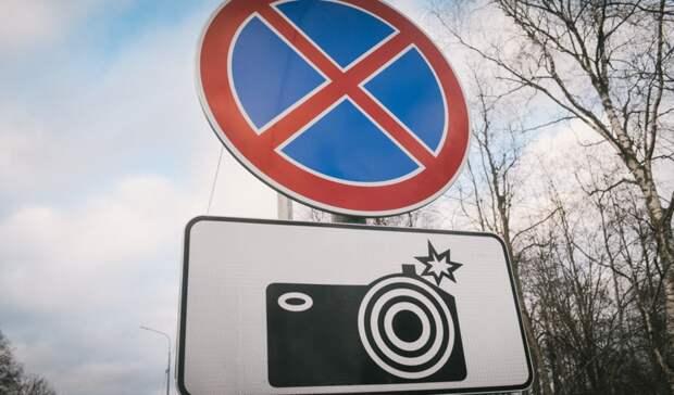 Водители вОренбурге заподозрили накрутку штрафов с камеры видеофиксации ПДД