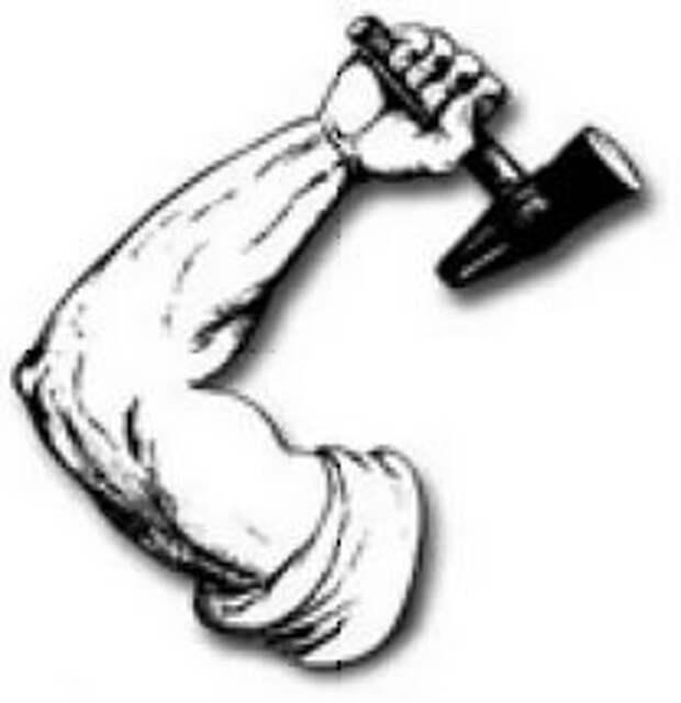 Фото 12. Символика социалистической рабочей партии США, которая повторена в России (СССР).