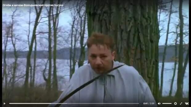 """""""Огнем и мечом"""": разбор дуэли Володыевского и Богуна"""