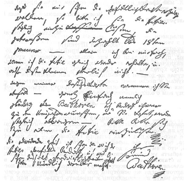 Почерк Людвига ван Бетховена