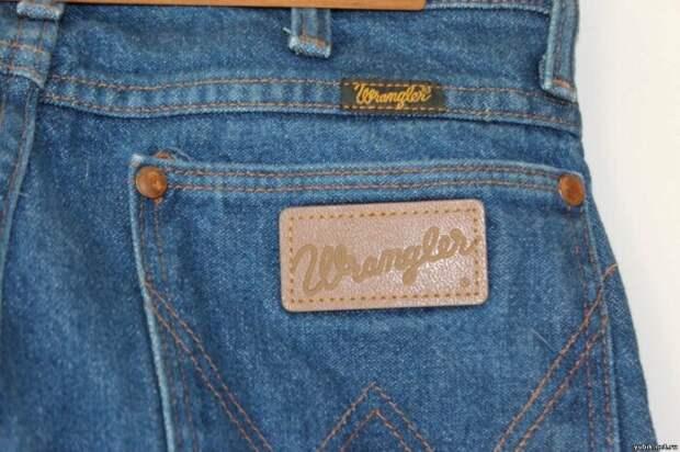 Найти в СССР можно было почти любые джинсы. /Фото: fishki.net.