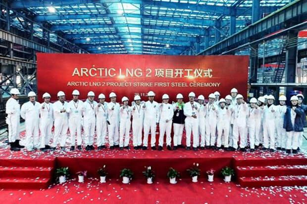 "Китай начал постройку модулей для ""Арктик СПГ-2"""