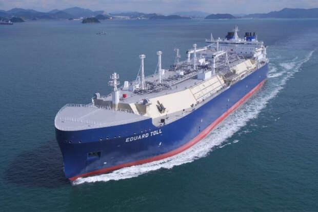 СПГ танкер Толль