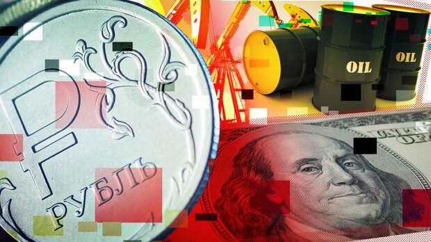 Курс доллара незначительно вырос на открытии торгов Мосбиржи