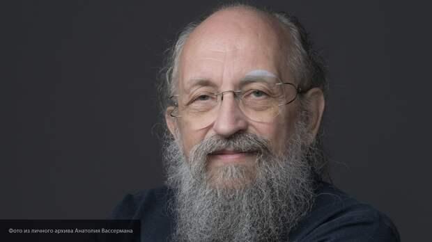 Анатолий Вассерман высказался о разделении общества на привитых и непривитых