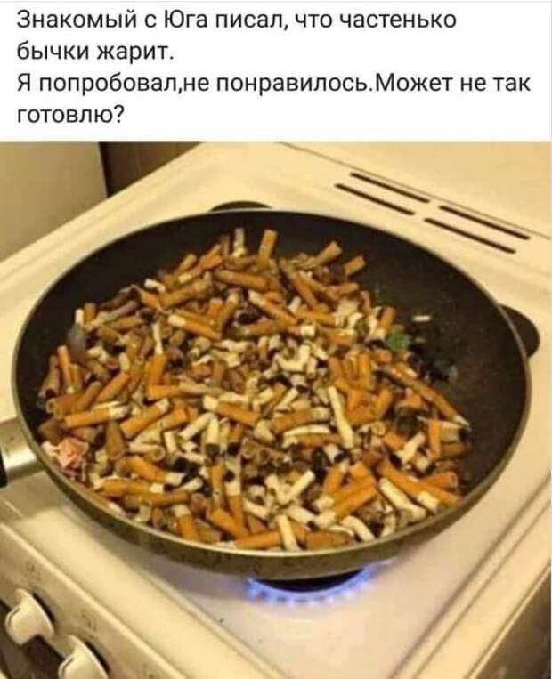 Жена олигарха жалуется мужу: - Дорогой, почему мы никуда не выходим из нашего дома?...