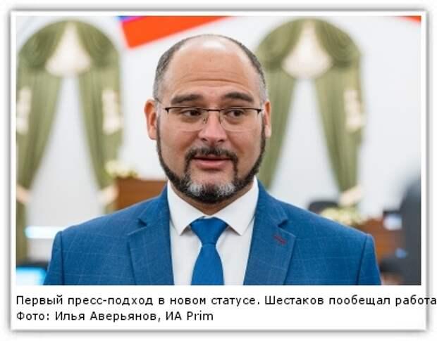 Фото: Илья Аверьянов, ИА PrimaMedia