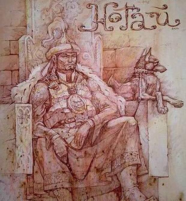 «Отношения Золотой Орды с Болгарским княжеством»