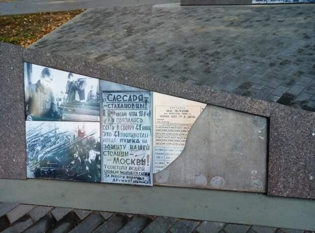 Вандалы-велосипедисты разбили табличку на памятнике детям-оружейникам в Ижевске