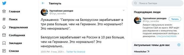 """""""Белоруссия зарабатывает на России в 10 раз больше"""": Лукашенко одёрнули после его слов о российском газе"""