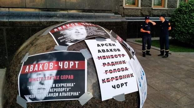 Главу МВД Авакова потребовали допросить по делу MH17