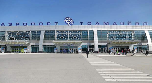 Жительница Новосибирска отсудила 166 тыс. рублей у «Аэрофлота» за срыв полета на Мальдивы