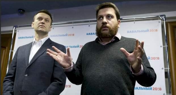 Соратника Навального не будут ловить через интерпол — за ним приедут