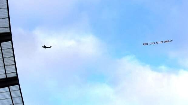 Самолет с баннером «Жизни белых важны» пролетел над стадионом во время матча «Манчестер Сити»