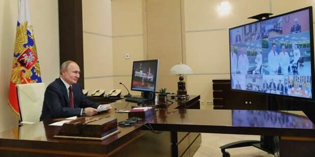 Путин выступит на ежегодном совещании судей