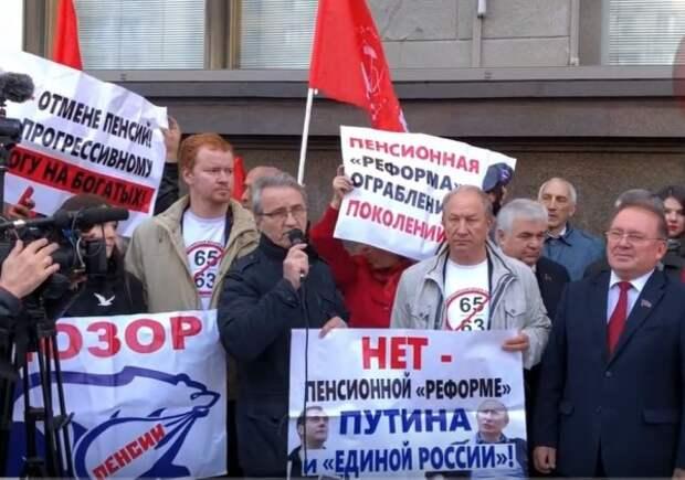 Депутат коммунист устроил акцию против пенсионной реформы и потом проголосовал «ЗА»