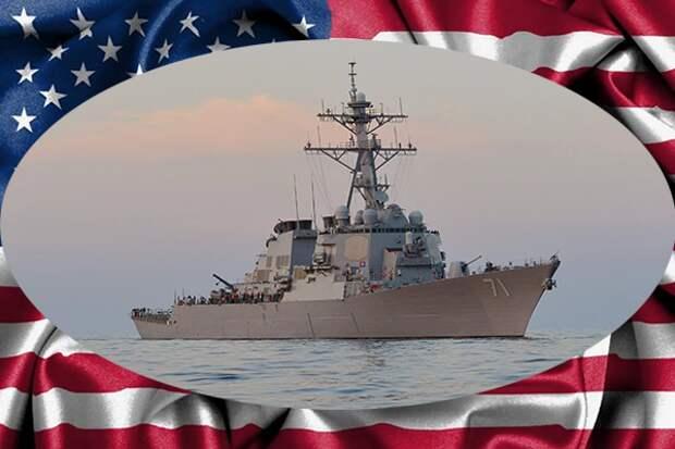 Американский эсминец с опаской вошел в Черное море. Его на сопровождение взяли российские военные