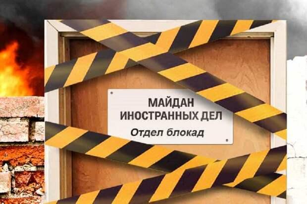 «Нам остались только сопли» – беглый крымский майдаун