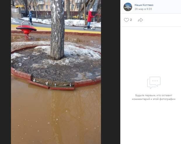 Парк «Бригантина» начала заливать вода
