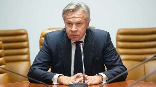 """Для сотрудничества с Россией властям США нужно """"выплюнуть жвачку"""" – Пушков"""