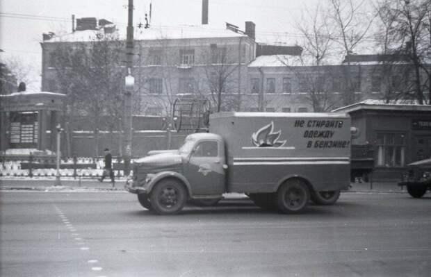 Видимо, актуальная проблема! Москва, 1965 год. история, ретро, фото