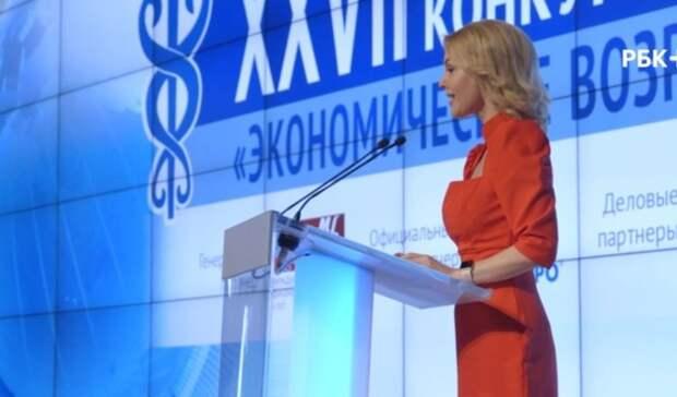 ТПП РФ наградила журналистов - победителей конкурса СМИ