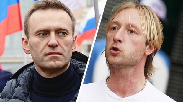 Плющенко отреагировал настатью опоступлении дочери Навального вСтэнфорд: «Надеюсь, ненавзносы твоей партии?»