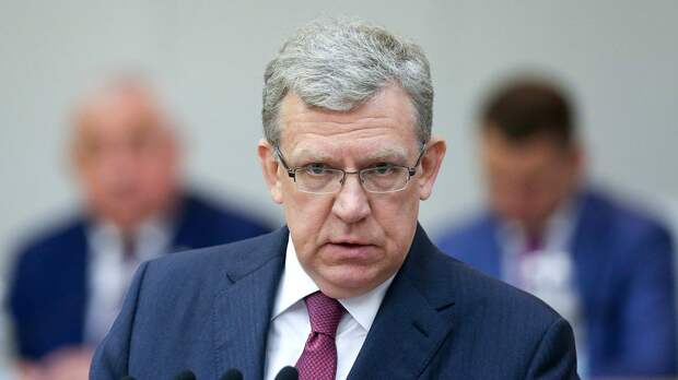 Кудрин рассказал, как в два раза снизить бедность в России